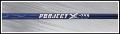 project x tour issue wood