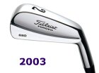 Titleist 680 Iron Head